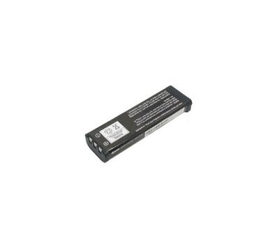 <p>Motorola Handie Pro Nimh replacement battery</p>